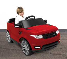 Land-Rover-Party-Famosa-sorteo-2